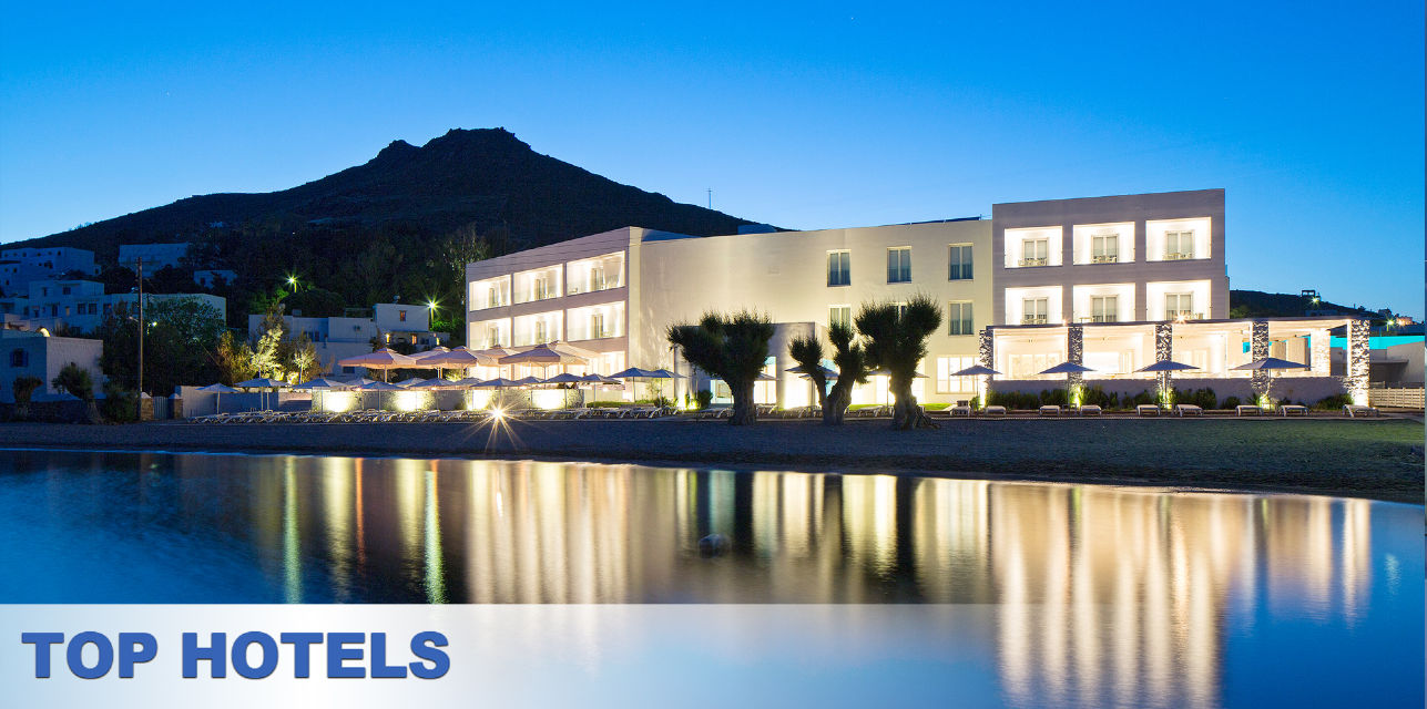 Patmos_aktis_top_hotels